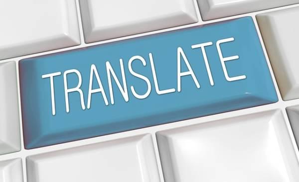 right4u - שירותי תרגום