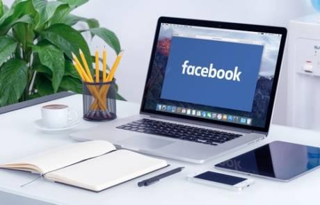 דף עסקי בפייסבוק, למי מתאים?
