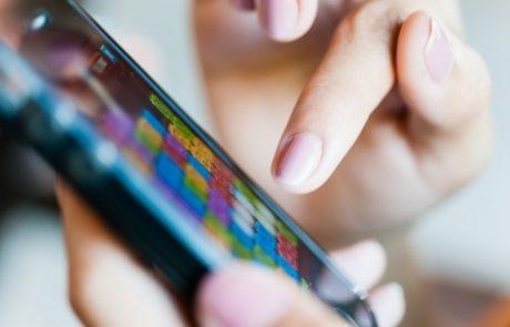 טלפון נייד חדש זו מתנה שאשתך תתרגש לקבל ממך