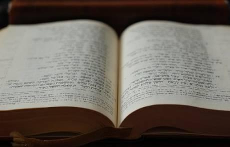להפיץ ספר לאור בעידן הדיגיטלי