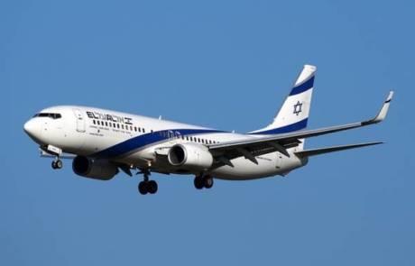 """מה צריך לדעת על ביטוח רפואי לישראלים בחו""""ל?"""