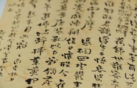 מגוון שירותי תרגום מעברית לסינית עבור המגזר עסקי