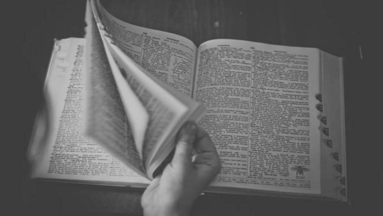 מילון עברי עברי אונליין