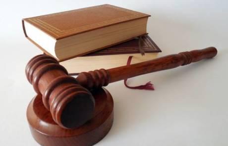 משרד עורכי הדין של בני נהרי