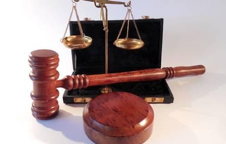 עריכת דין בישראל