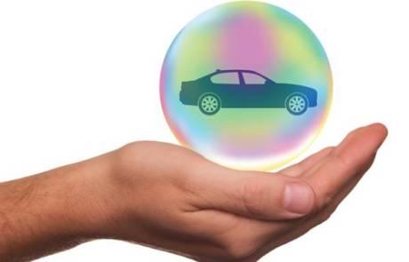 איך תדעו איזה ביטוח רכב אתם צריכים