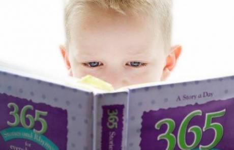 לקרוא בכיף – האם אפשר לשכנע את הילדים שלכם לקרוא ספרים?