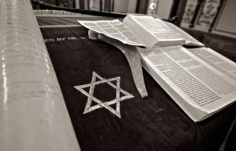 תפילין ירושלים