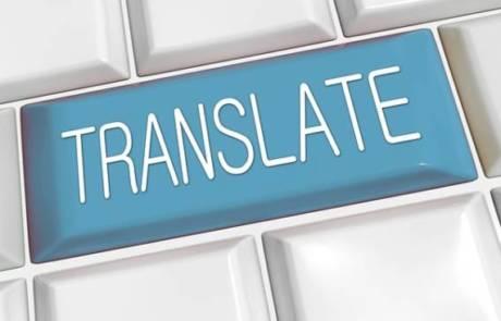 תרגום אנגלית לעברית – מה צריך לדעת?